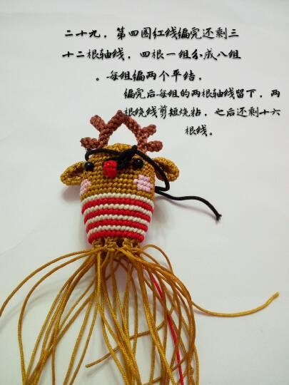 中国结论坛   立体绳结教程与交流区 195819hv9k9wgk0zrkv7gv