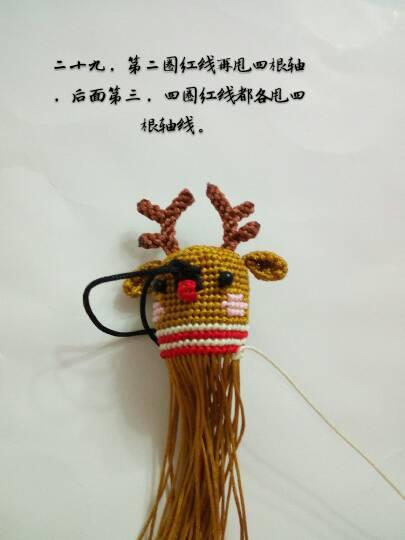 中国结论坛   立体绳结教程与交流区 195819i2zzlnj6rcvjz63q