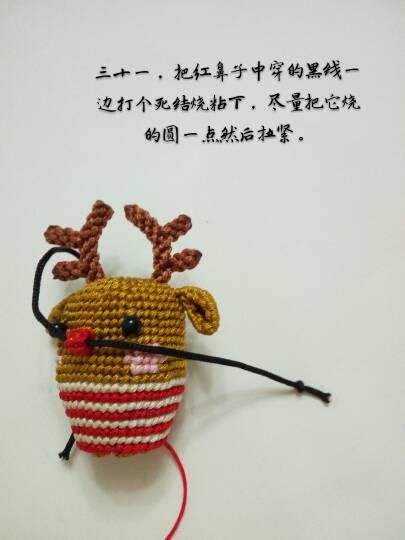 中国结论坛   立体绳结教程与交流区 195819jvjr133w2h3r2h23