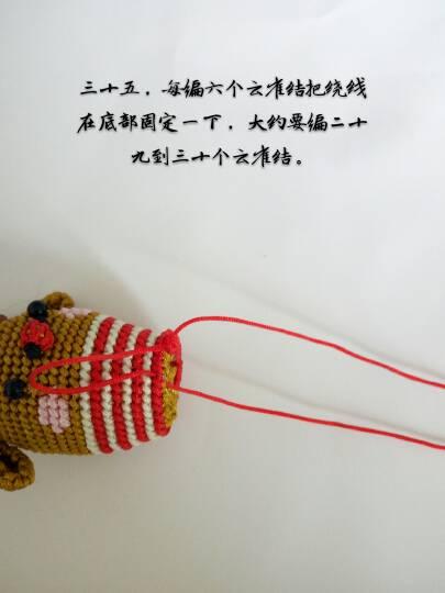 中国结论坛   立体绳结教程与交流区 195915af8mmmbmqvv4iafb