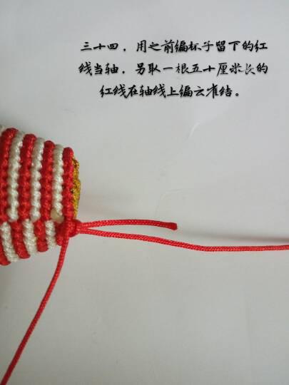 中国结论坛   立体绳结教程与交流区 195915g6q1e11eve51x2bc