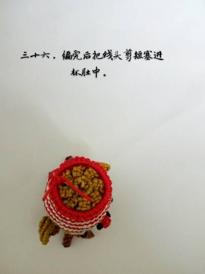 中国结论坛   立体绳结教程与交流区 195915tuqm5325qm5zp38m