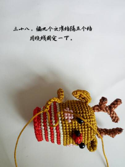 中国结论坛   立体绳结教程与交流区 195956va00ye1em1xzage7