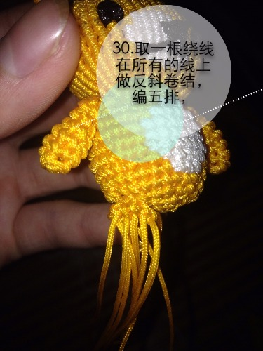 中国结论坛 【原创】轻松熊 轻松,轻松地,轻松过,轻松借 立体绳结教程与交流区