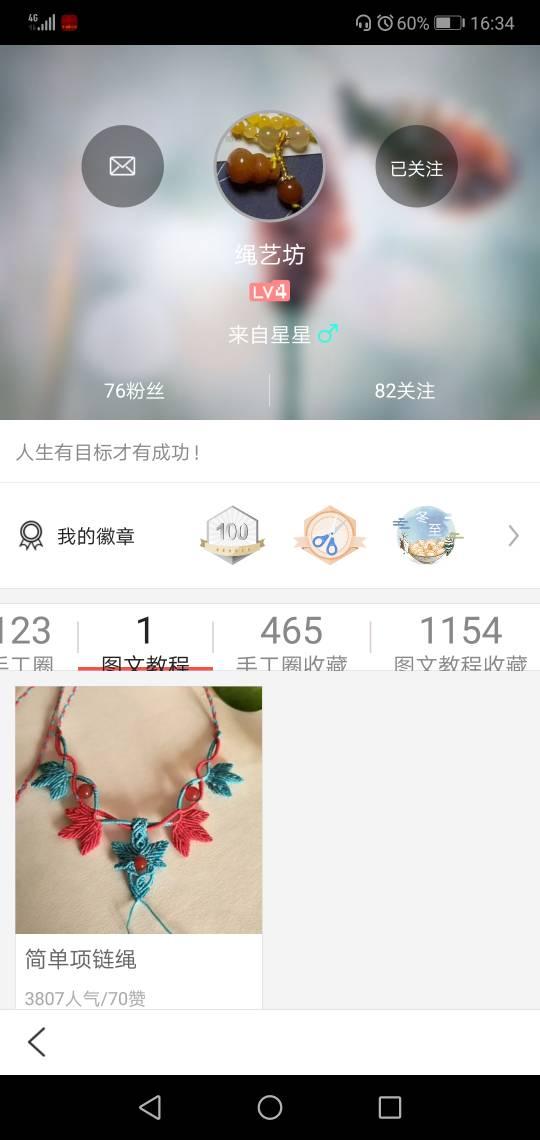 中国结论坛   作品展示 163756ujlf5fn509ms5cl0