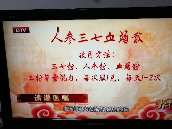 中国结论坛   作品展示 101955n2ldzgdmgwnlc2oz