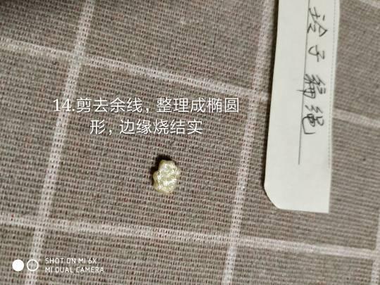 中国结论坛   立体绳结教程与交流区 170510jgnpacnr4garagac