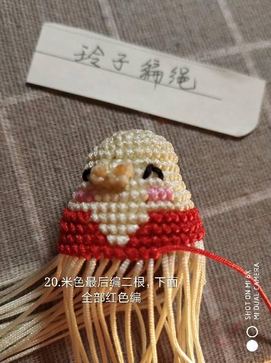 中国结论坛   立体绳结教程与交流区 170546d66ncba5tmhcmmoj