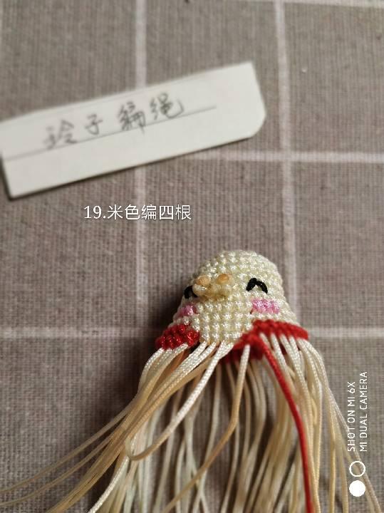 中国结论坛   立体绳结教程与交流区 170546qto0103093056tm0