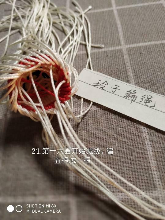 中国结论坛   立体绳结教程与交流区 170547id8kt30aopiktokz
