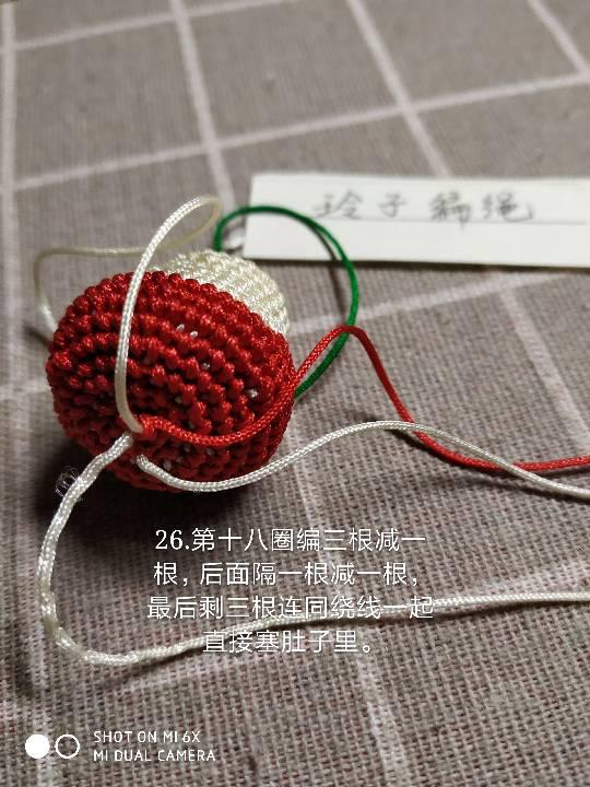 中国结论坛   立体绳结教程与交流区 170624cu68xeyuty8uxepe