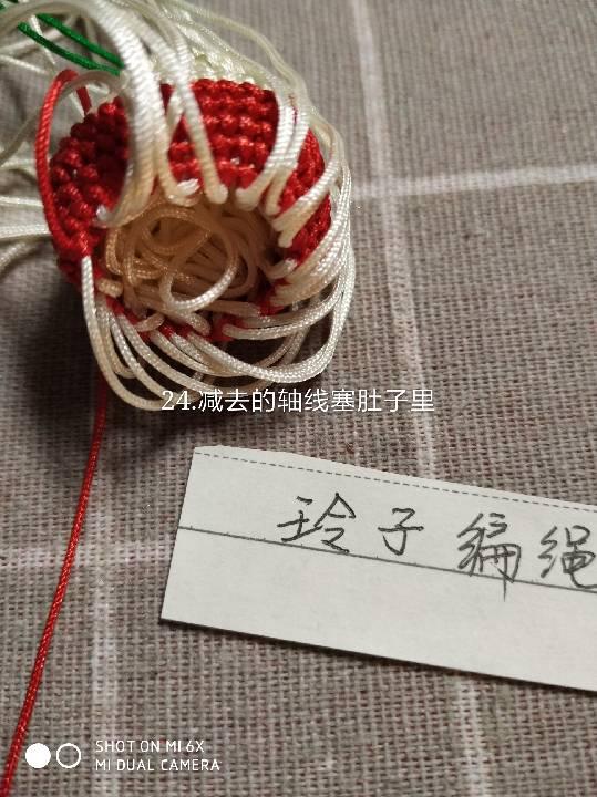 中国结论坛   立体绳结教程与交流区 170624m6h5bb66itrm6445