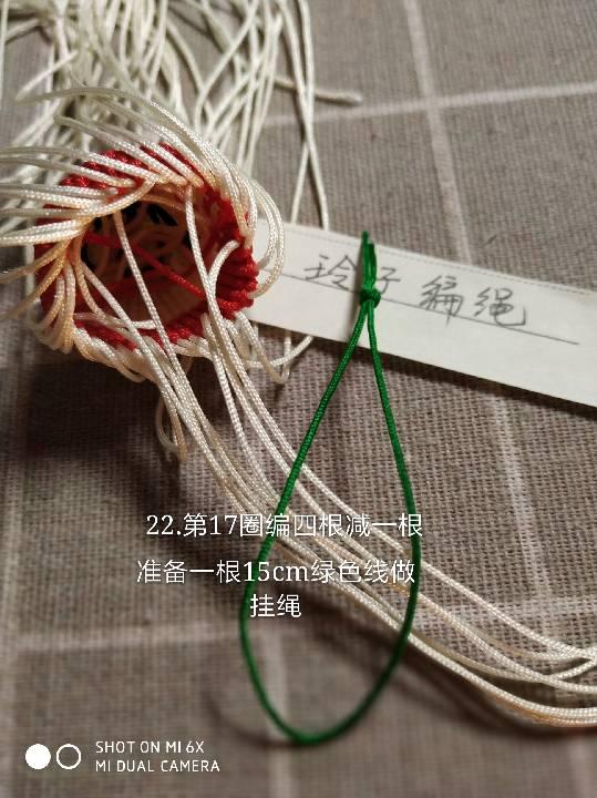 中国结论坛   立体绳结教程与交流区 170624sa0e920b4vumaesr