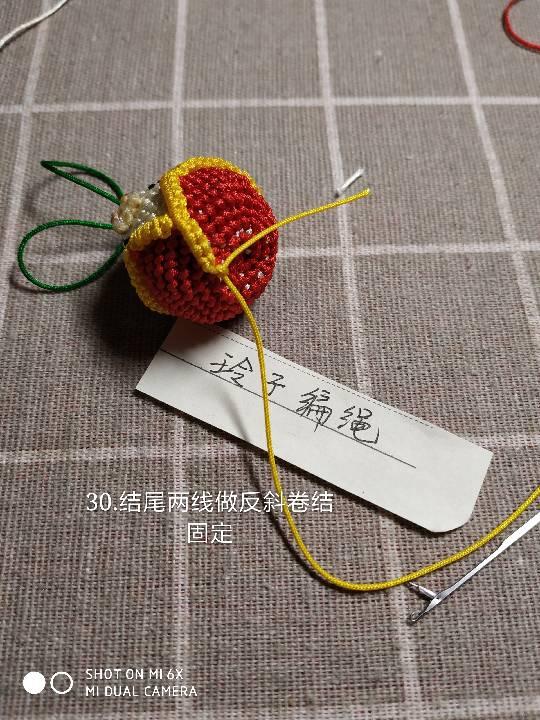 中国结论坛   立体绳结教程与交流区 170648j6c5cp316rqcifwt