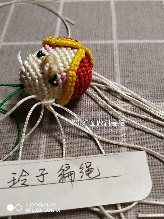 中国结论坛   立体绳结教程与交流区 170702dhpuahzarjgj4jaa