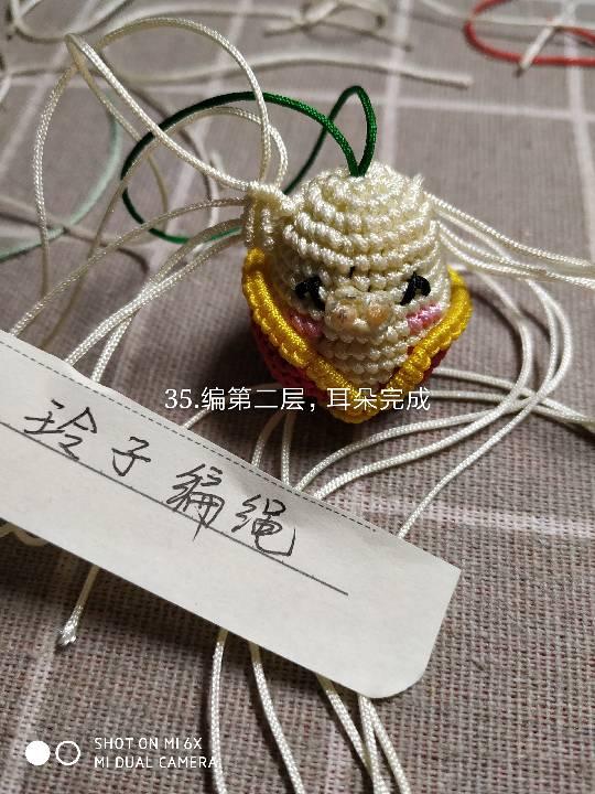 中国结论坛   立体绳结教程与交流区 170702qaeex9t9hac1khsz