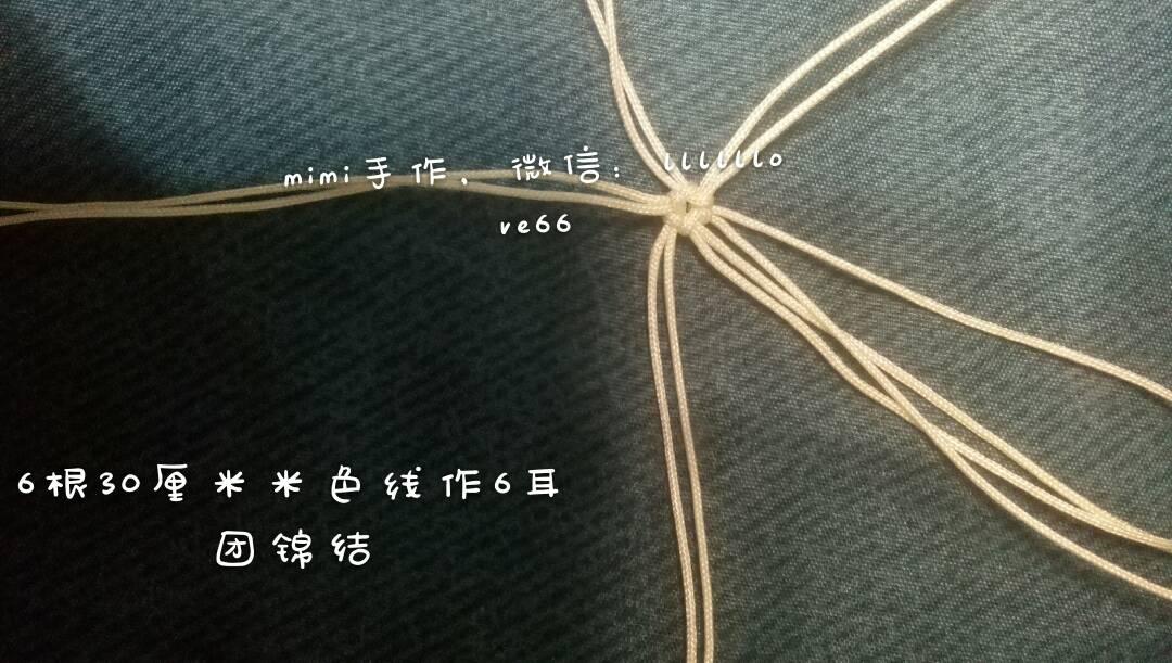 中国结论坛 小财神教程  立体绳结教程与交流区 210617i4dm888ybbb8me8d