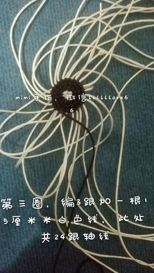 中国结论坛 小财神教程  立体绳结教程与交流区 210626crkws8uti5mzu8hw
