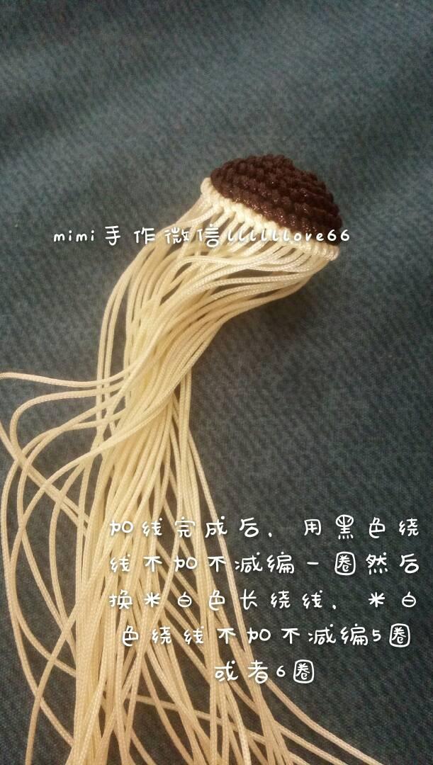 中国结论坛 小财神教程  立体绳结教程与交流区 210634ef3w33bom9s3w22y