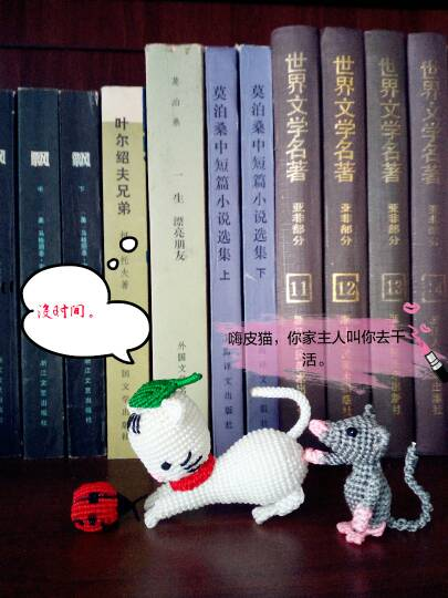 中国结论坛 猫和老鼠  作品展示 154544md8t0tix5n5c53x3