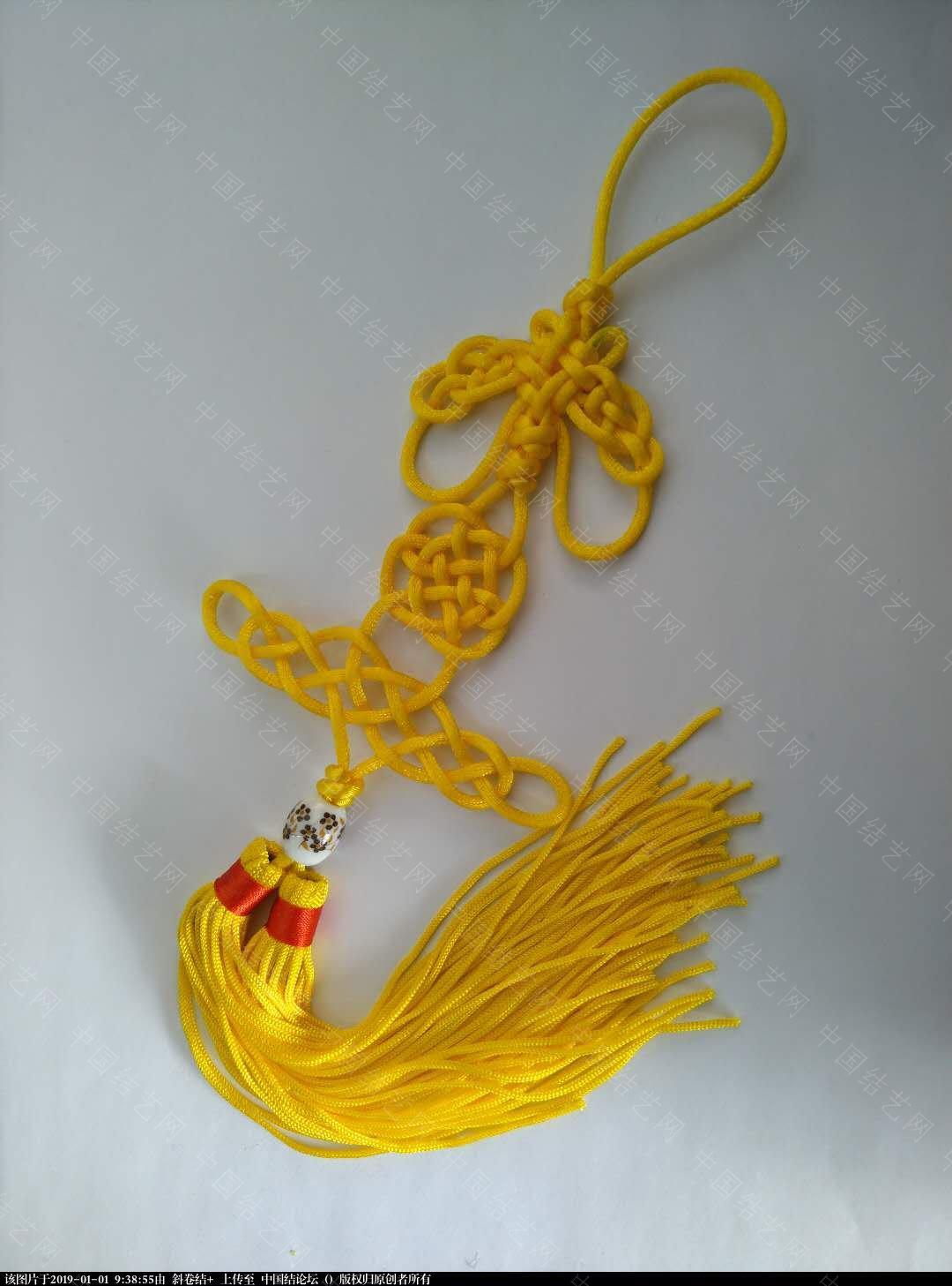 中国结论坛   中国绳结艺术分级达标审核 093810emmb0tx8taf8taft