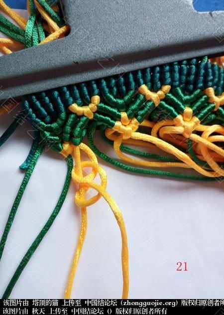 中国结论坛 孔雀果盘的编结过程  立体绳结教程与交流区 191816m8d98djyuyxu7lmu