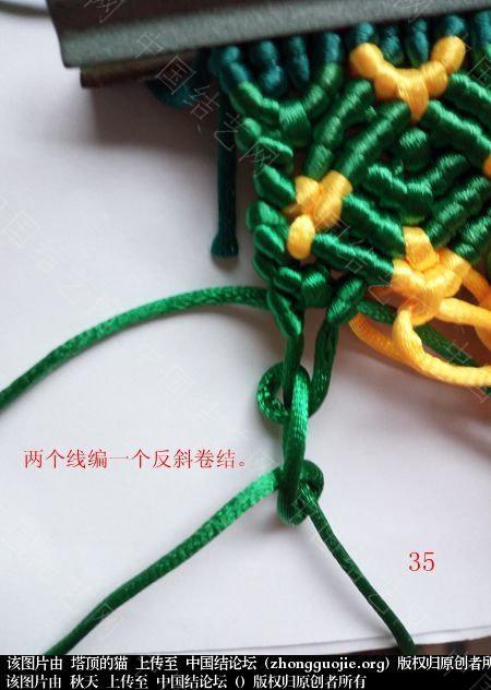 中国结论坛 孔雀果盘的编结过程  立体绳结教程与交流区 191818g82knftat82ksx2s