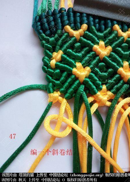 中国结论坛 孔雀果盘的编结过程  立体绳结教程与交流区 191819f4147tna7b7vbi4b