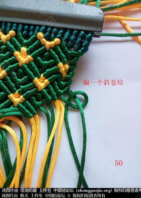 中国结论坛 孔雀果盘的编结过程  立体绳结教程与交流区 191820vh8ltfll8fnzfh2o