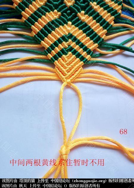 中国结论坛 孔雀果盘的编结过程  立体绳结教程与交流区 191822e9ky66scx6bw9x6p
