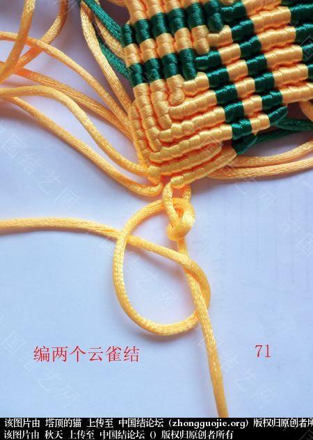 中国结论坛 孔雀果盘的编结过程  立体绳结教程与交流区 191823a8t3yc4bw655b6b5