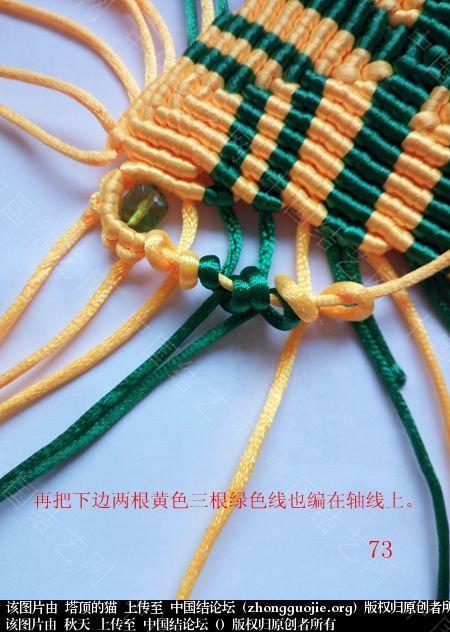中国结论坛 孔雀果盘的编结过程  立体绳结教程与交流区 191823cxz0f1fhffz6qf5j
