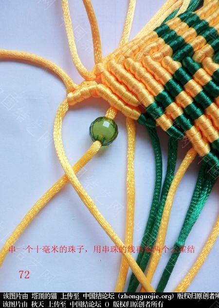中国结论坛 孔雀果盘的编结过程  立体绳结教程与交流区 191823sok0d5oc70nvr7fc