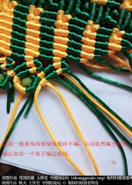 中国结论坛 孔雀果盘的编结过程  立体绳结教程与交流区 191824a7jojxnzrjx535zf