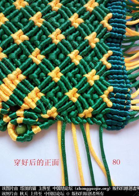 中国结论坛 孔雀果盘的编结过程  立体绳结教程与交流区 191824r6naalnj0lmtwh7f