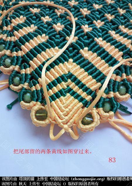 中国结论坛 孔雀果盘的编结过程  立体绳结教程与交流区 191825e5sj8s20p6sz66ht