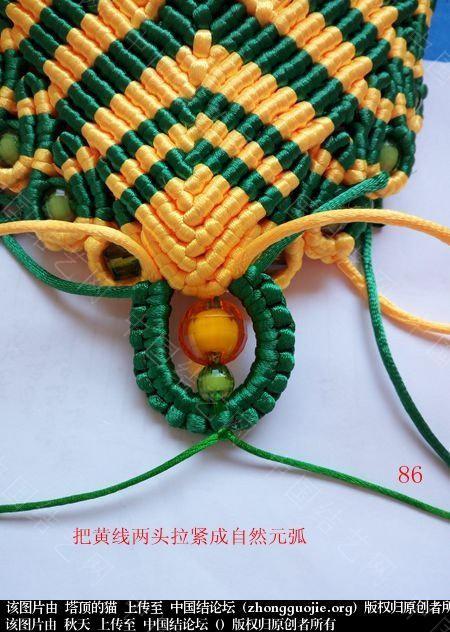 中国结论坛 孔雀果盘的编结过程  立体绳结教程与交流区 191825zq7804yzz5i07mkq