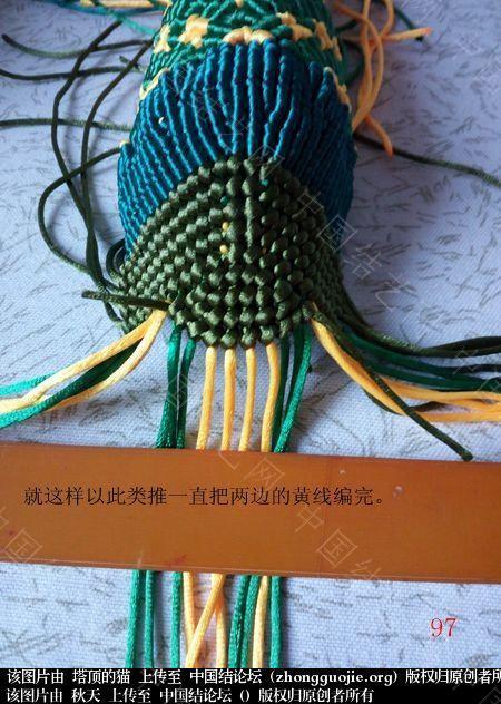 中国结论坛 孔雀果盘的编结过程  立体绳结教程与交流区 191827z191p55pddd19vdi