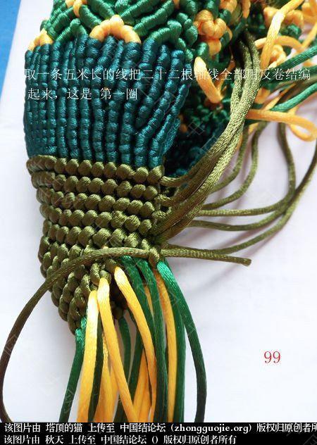 中国结论坛 孔雀果盘的编结过程  立体绳结教程与交流区 191828cwz6kfhupafwbr6w