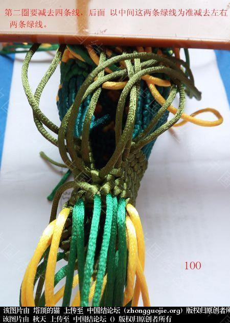 中国结论坛 孔雀果盘的编结过程  立体绳结教程与交流区 191828g20avpf2mf0kavnp