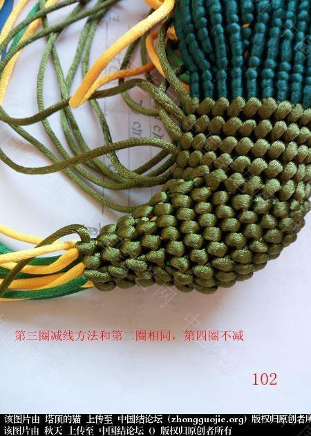 中国结论坛 孔雀果盘的编结过程  立体绳结教程与交流区 191828r8y4bgg2bmbgrre8