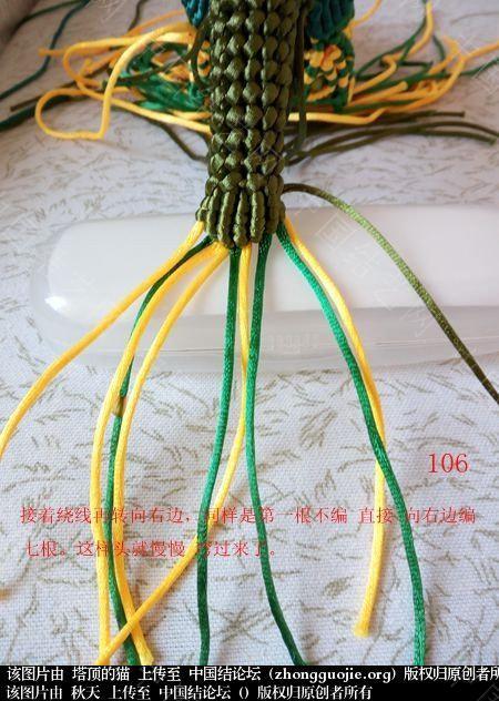 中国结论坛 孔雀果盘的编结过程  立体绳结教程与交流区 191829nxnfhf7x8x01ue8u