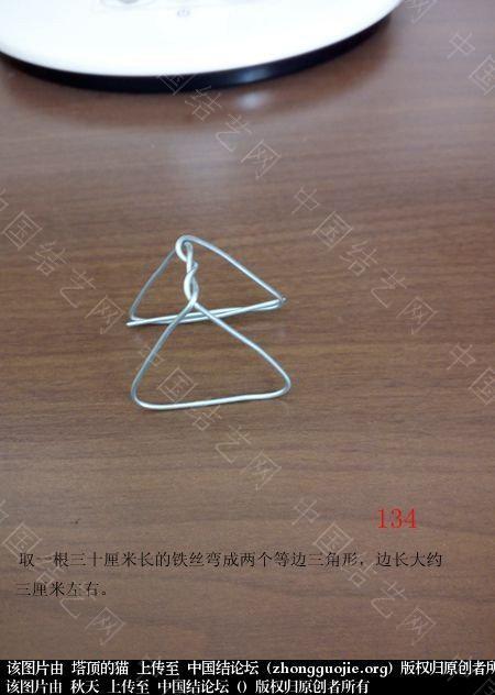 中国结论坛 孔雀果盘的编结过程  立体绳结教程与交流区 191833b0m9urr4s0itsrit