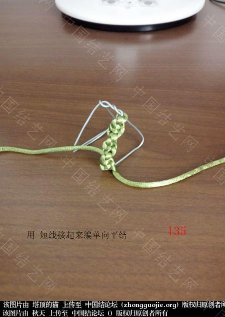 中国结论坛 孔雀果盘的编结过程  立体绳结教程与交流区 191833h2zp9pix5s992y3w
