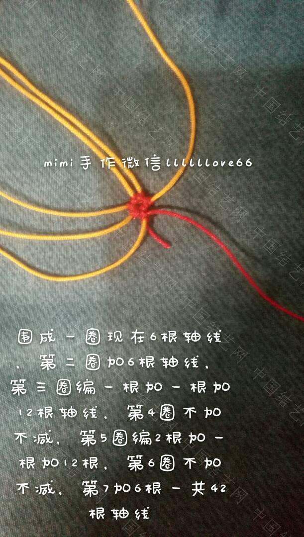 中国结论坛   立体绳结教程与交流区 151356gs6unzw93392cuam
