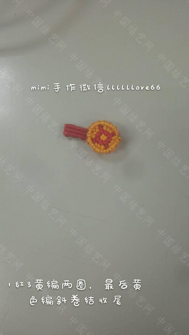 中国结论坛   立体绳结教程与交流区 005641ilblvvlr3lzvpl9l