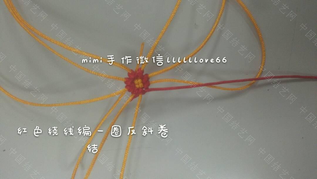 中国结论坛   立体绳结教程与交流区 005641vqgx20hhpuxulz5p