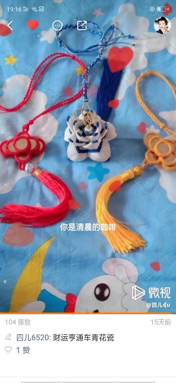 中国结论坛 财运亨通与莲  作品展示 192037pcwrmo4ad181d888