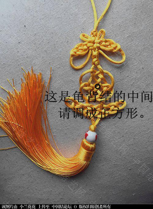 中国结论坛   中国绳结艺术分级达标审核 205727yvb3a1ljr63lb3ka