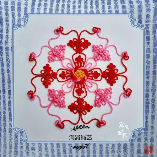 中国结论坛 传统结  作品展示 215013cryzu6dmizafcr2v